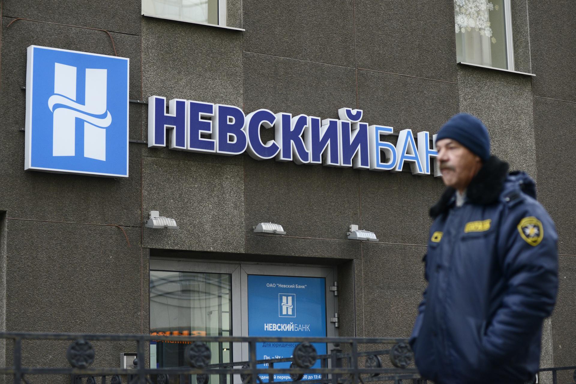 банки объявили банкротство