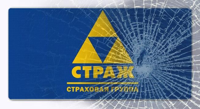 Страж страховая компания официальный сайт липецк создание 3d сайтов web