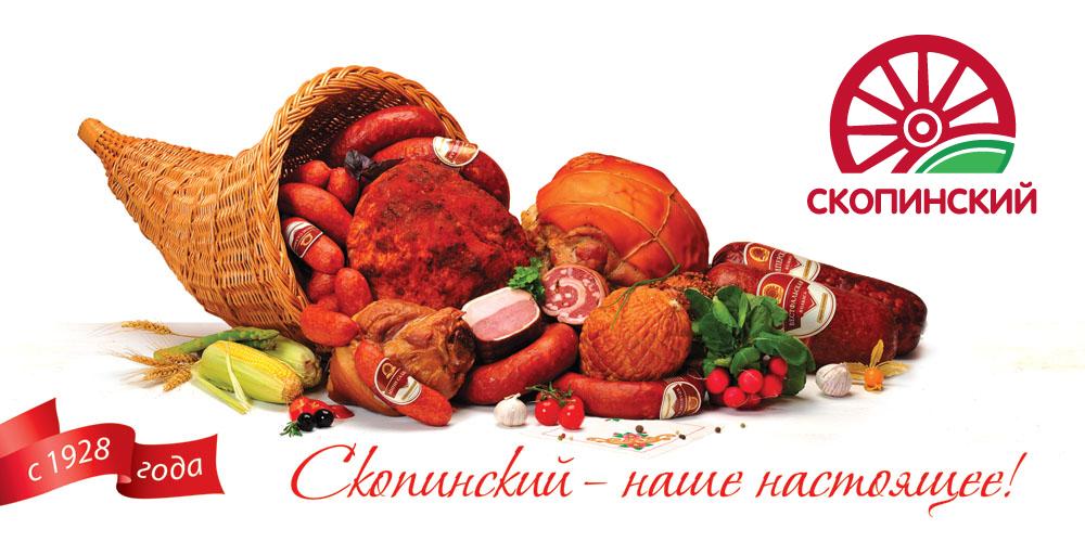 Скопинский мясокомбинат рассчитался с долгами по зарплате