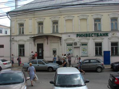 5 миллиардов рублей возместят вкладчикам Ринвестбанка