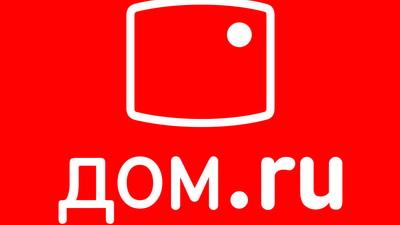 «Дом.ru» поглотил рязанских провайдеров West-Call иNLink