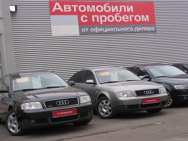 В регионе вырос рынок подержанных авто