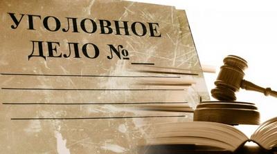 Над директором скопинского завода нависла уголовная статья