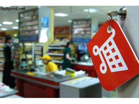 Рязанец за пару часов попытался ограбить три супермаркета