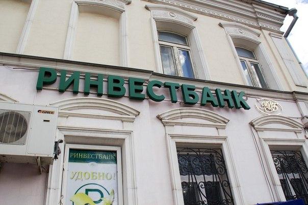 Председатель правления рязанского отделения «Ринвестбанка» стал фигурантом еще одного дела