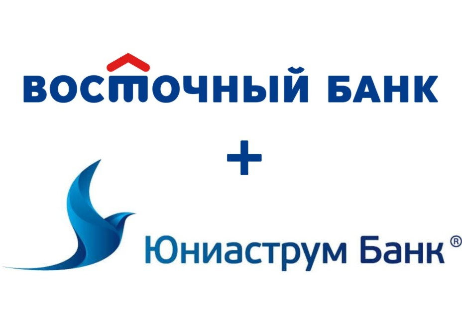 Банк «Восточный» объявил озавершении присоединения банка «Юниаструм»