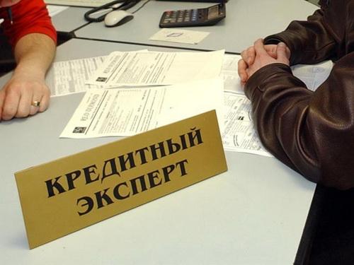 Русские банки облегчат процедуру выдачи кредитов
