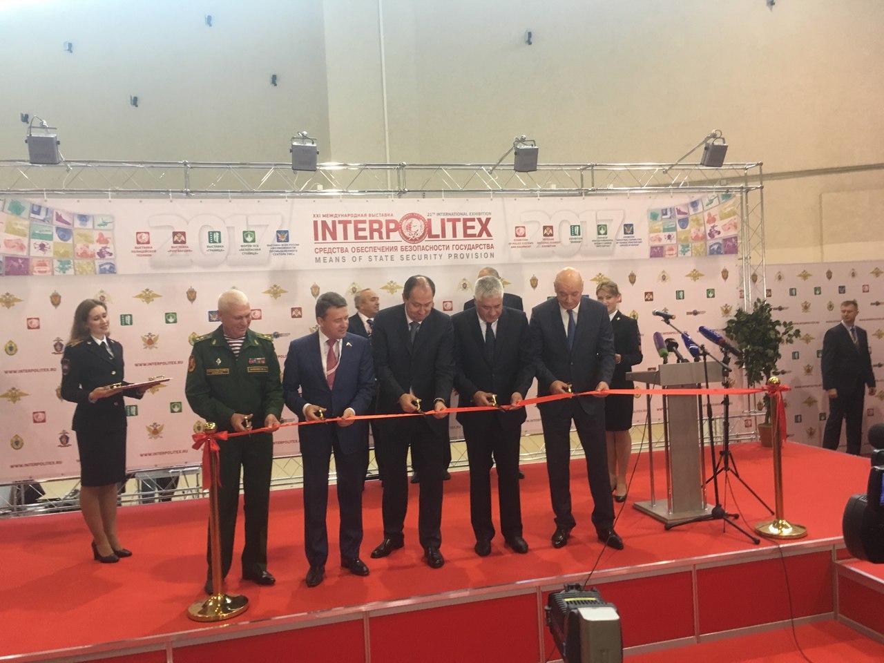 Исправительные колонии Башкирии представили свою продукцию навыставке «Интерполитех-2016»