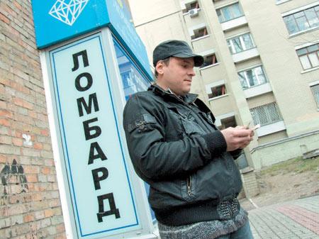 ВВоронежской области граждане получили займов вломбардах на576 млн руб.