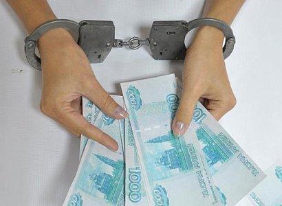 Банки узнают осудимостях граждан России Сегодня в11:43