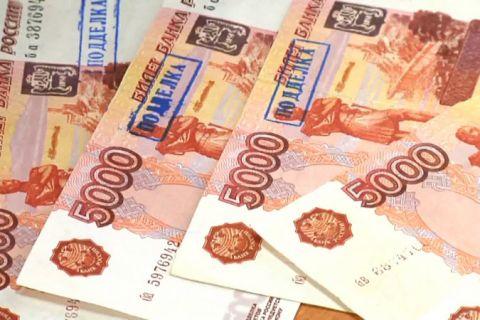 ВРязанской области ссамого начала года выявили 243 поддельных банкноты