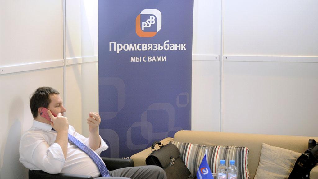 ВЦБ поведали  орезультатах переговоров ссобственниками Промсвязьбанка