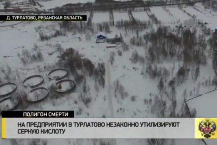 Рязанский СКР возбудил дело после проверки полигона вТурлатово