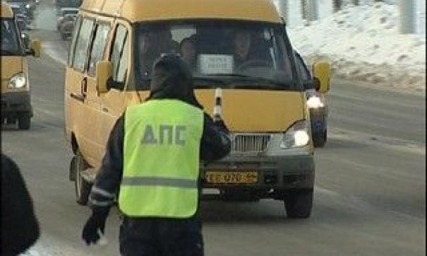 ВРязани пресекли деятельность нелегального перевозчика
