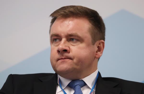 Николай Любимов отправился наинвестфорум вСочи