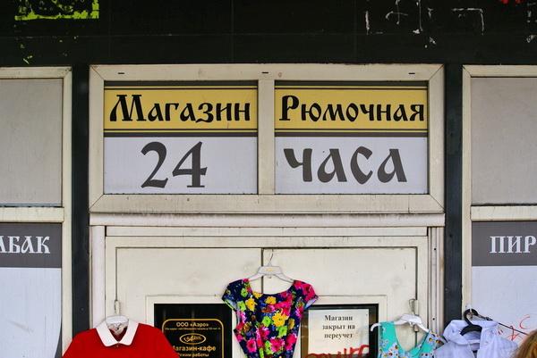 В русских магазинах запретят торговать спирт врозлив