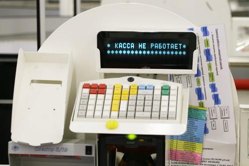 Единороссы проконтролируют внедрение онлайн-касс наСтаврополье