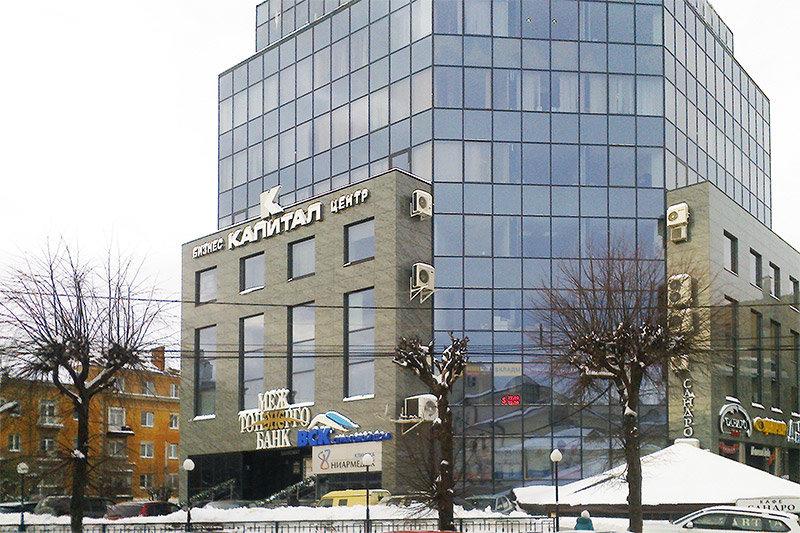 «Межтопэнергобанк» изтоп-100 закончил обслуживание клиентов