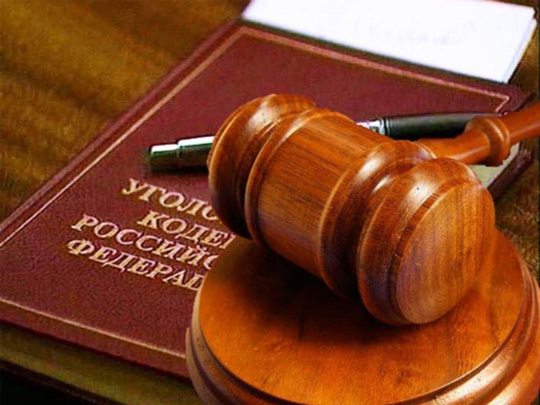 возмещение за незаконное привлечение к уголовной ответственности остались только