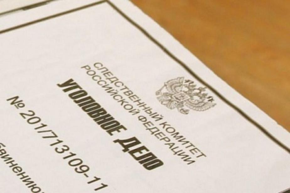 Курская организация намеренно обанкротилась. Возбуждено уголовное дело